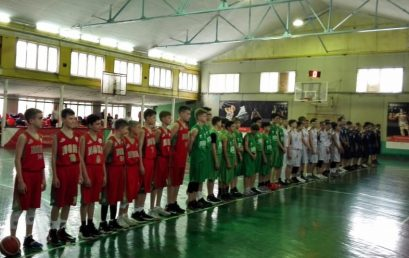 Первенство МО город Краснодар по баскетболу